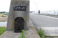 橋の袂の田の神様 - YAJIS OFFICE BLOG