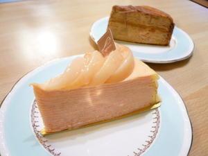 Happy Birthday ライル - Chelsea Cafe