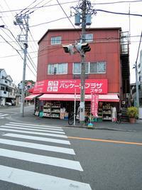 ある風景:Shirahata, Oguchi@Yokohama #2 - MusicArena