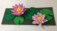 粘土工作教室睡蓮を作ろう - 図工舎 zukosya blog