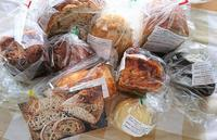あこがれのパン屋さん・ブレッド&サーカスのパンをおとりよせ - カステラさん