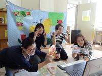 5/11(月)zoomで離乳食Q&A - 桂つどいの広場「いっぽ」 Ippo in Katsura