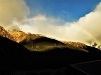 over the rainbow - 心のままに