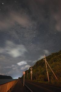 大宜味村塩屋湾に寄り道 - 亜熱帯天文台ブログ