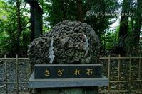 日吉神社-さざれ石 - Mark.M.Watanabeの熊本撮影紀行