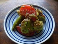 トマト、スナップエンドウ、アボカドのワサビ醤油和え - LEAFLabo