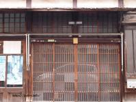 足立区内装リフォーム現場途中に建つ古民家の紹介です。 - 一場の写真 / 足立区リフォーム館・頑張る会社ブログ