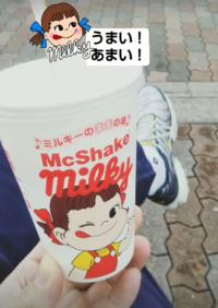 EEL Products 陶器釦のシャツ S/S - 【Tapir Diary】神戸のセレクトショップ『タピア』のブログです