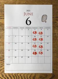 2021年6月の営業 - 珈琲「さんぽ」