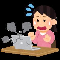パソコン買い換え、お手伝いします! - 入会キャンペーン実施中!!みんなのパソコン&カルチャー教室 北野田校のブログ