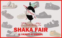 ★23(日)まで SHAKA FAIR & 今週の入荷★ - ハリウッドランチマーケット・ブルーブルーの正規取扱店 Rusty to Shine