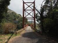 2021.04.02 酷道418旅足橋 - ジムニーとハイゼット(ピカソ、カプチーノ、A4とスカルペル)で旅に出よう