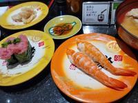 金沢まいもん寿司と爆睡王 - 平日、会社を休んだら
