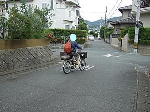 電動自転車 -