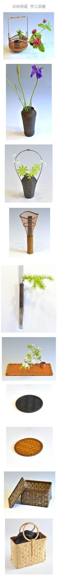 昨日にて「竹工芸展」吉田佳道は終了致しました。 - Gallery福田
