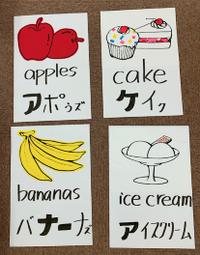 「イラスト+綴り+カナ表記」で──靜さんの論文を読んで(3) - Welcome to Tawashi's Room 雑記帳