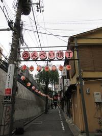 パフォーマンス性高し!:月島もんじゃ くうや 渋谷 - おいしいもの大好き!