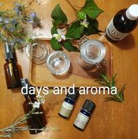 100均の瓶 - days and aroma