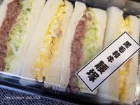 ◆ 「腰塚コンビーフ&玉子のサンド」を食べた日(2021年5月) - 空とグルメと温泉と