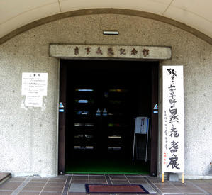 2021年5月26日貞享義民記念館展示室の今 -