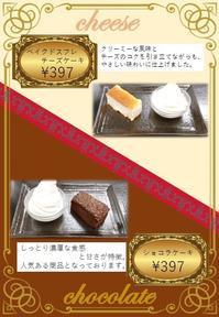 5月25日より販売!! - 埼玉スポーツセンター 天然温泉