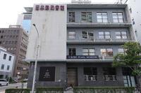 日本真珠会館 - YAJIS OFFICE BLOG