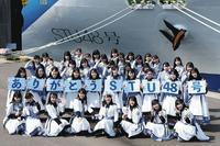STU48船上劇場が2年で幕 - 船が好きなんです.com