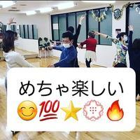広島で新型コロナウイルスのワクチンを打ったら - 広島社交ダンス 社交ダンス教室ダンススタジオBHM教室 ダンスホールBHM 始めたい方 未経験初心者歓迎♪