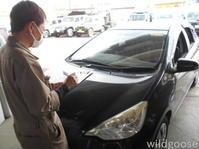 NHP10アクア買取り査定中(☆∀☆) - ★豊田市の車屋さん★ワイルドグース日記