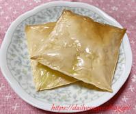 カリカリ焼きチーズ:小腹対策、おつまみに - てきとう料理ときまぐれパン