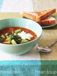 I ♥ BEANS (ボーロッティ豆のメキシコ風スープ) - serendipity blog
