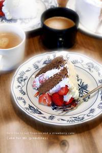 ティラミスショートケーキ - KICHI,KITCHEN 2
