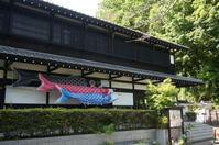 日本民家園 - マルオのphoto散歩