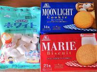 マシュマロで作るお菓子その1 - Petit à petit(プチ・タ・プチ)