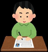資格取得・短期集中の方が増えています! - 入会キャンペーン実施中!!みんなのパソコン&カルチャー教室 北野田校のブログ