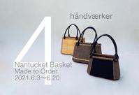 スペシャルオーダー会 Vol.4開催のお知らせ - handvaerker ~365 days of Nantucket Basket~