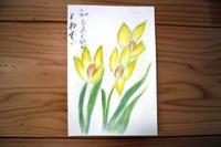 色鉛筆画~ 水仙 ~ - 鎌倉のデイサービス「やと」のブログ