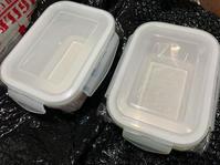 保存容器を買いました - 手相占い 本・水槽・その他