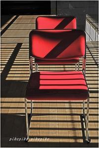 RED Chair - 今が一番