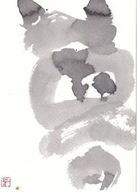 あさき夢みし - 北川ふぅふぅの「赤鬼と青鬼のダンゴ」~絵てがみのある暮らし~