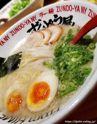 zundouya - Shin2 Limited