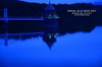 ROUND-242/2狭山湖黄昏 - WEEKEND REAL LIFE-STYLE