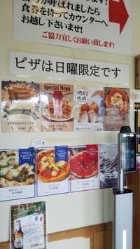 レストラン鮮菜 - 炭酸マニア Vol.3