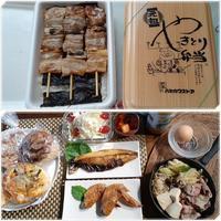 函館・やきとり弁当 - 気ままな食いしん坊日記2