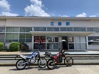 5月30日(日)新緑の三江線の旅 - 庄原市上野公園(上野池)とその周辺の出来事