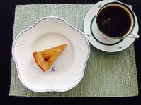 コーヒーのタルト - yuko-san blog*