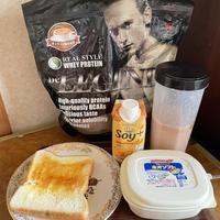 【食】2021.05.30の朝食(パン、カゴメ野菜生活100、プロテイン牛乳)で、今日は、5/30(ゴミの日)だから「激しく」PayPayフリマで断捨離します! - 丁寧な暮らし 〜 感謝の気持ちを忘れずに 〜