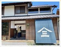 古民家カフェやまさんキッチン@Hamamatsu('ω') - ほっこりほっこりしましょ。。
