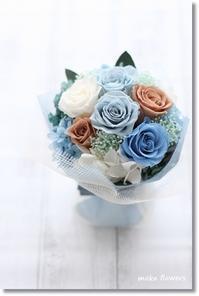 お世話になった方へお花を - Flower letters