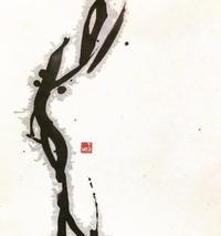 昨日より晴れ(^O^) - 筆文字・商業書道・今日の一文字・書画作品<札幌描き屋工山>